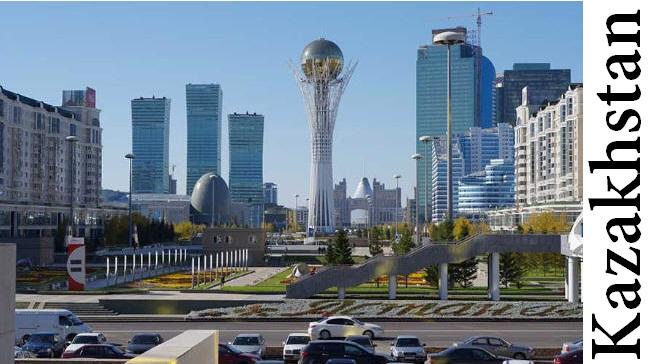 Rank Kazakhstan