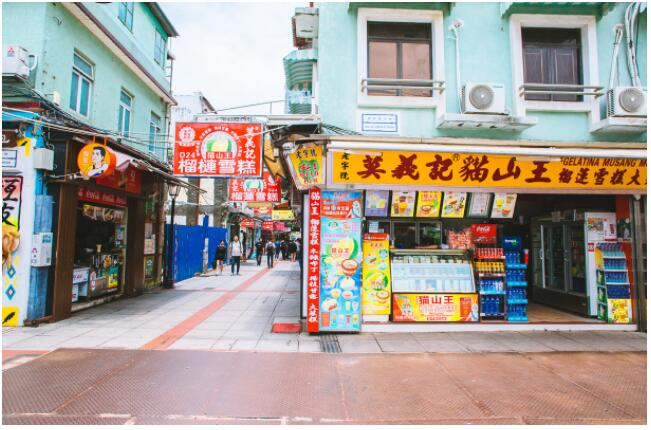 THE BEST OF MACAO